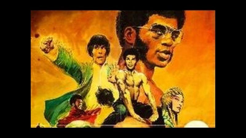 Черный дракон мстит за Брюса Ли (боевые искусства 1975 год)