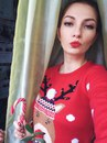 Юлия Роговая-Сердюкова фото #18