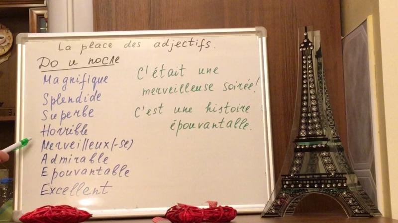 Place des adjectifs 2