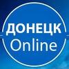 ДОНЕЦК - Online