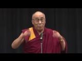 """Далай-лама о делении на """"своих"""" и """"чужих"""""""
