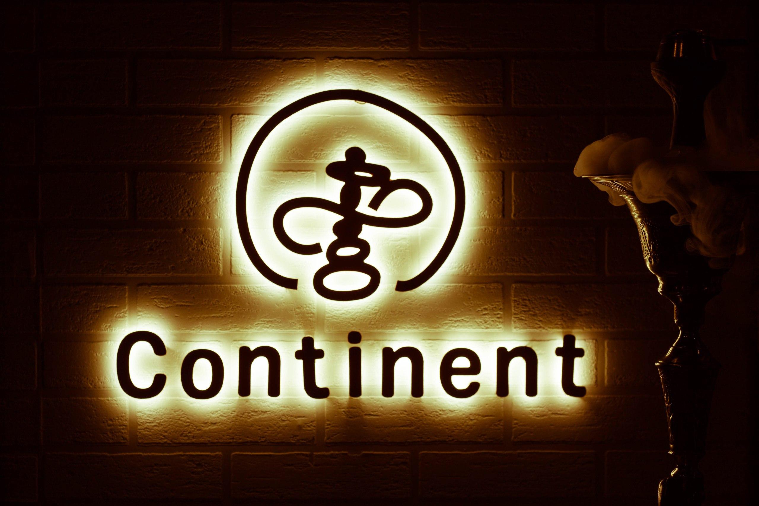 Кальянная, кафе, антикафе, арт-кафе «Continent» - Вконтакте