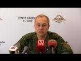 Эдуард Басурин выступил с экстренным заявлением