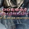 ODESSA-KHАRKOV CS 1.6