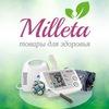 Секреты здорового тела  -  Milleta