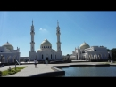 Белая мечеть г. Болгары