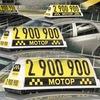 "Служба заказа такси ""Мотор"" 2 900 900 - Уфа"