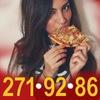 Доставка пиццы Субито и KFC Красноярск