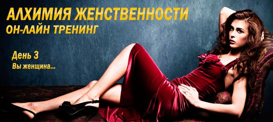 Знакомства с свингеры семейными парами из ульяновска знакомства от 13-18
