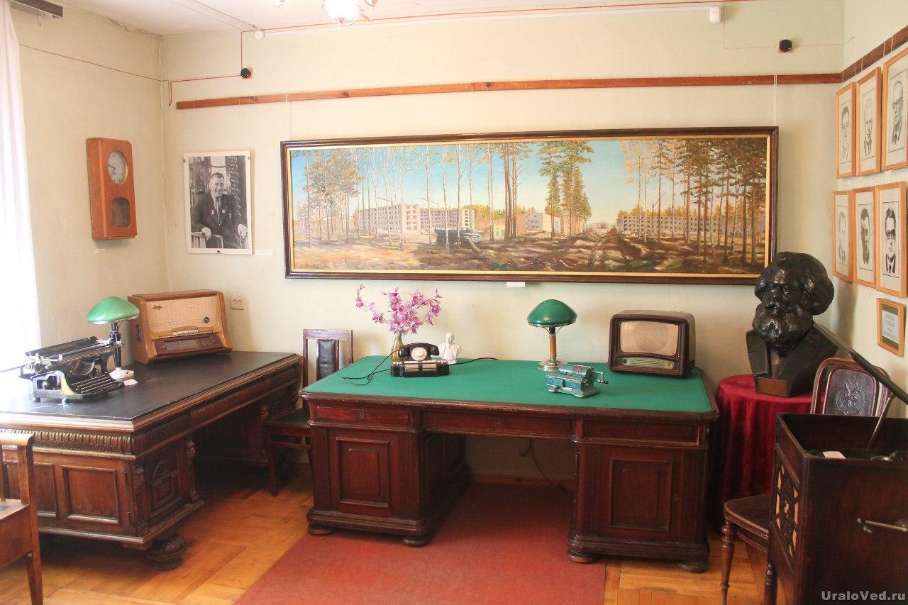 Кабинет в музее