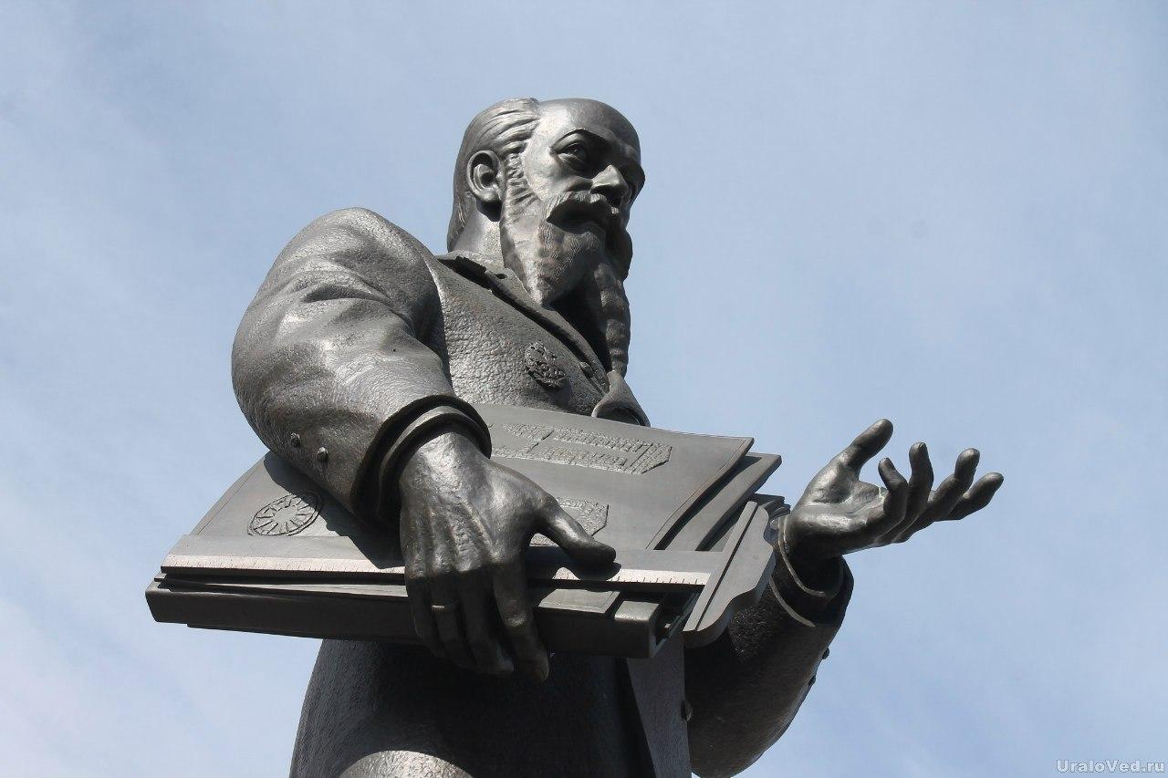 Памятник металлургу В.Е. Грум-Гржимайло