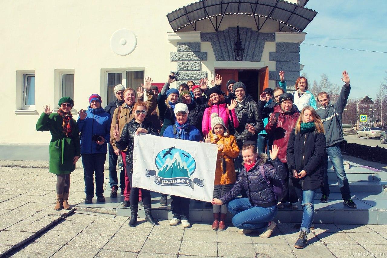 Участники поездки