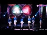 RUS SUB GFriend - Bring It All Back (S Club 7)