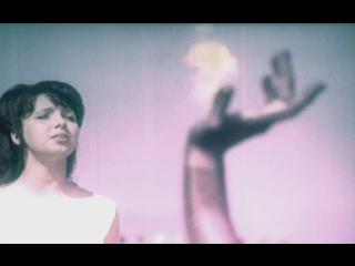 Туманность Андромеды (1967)