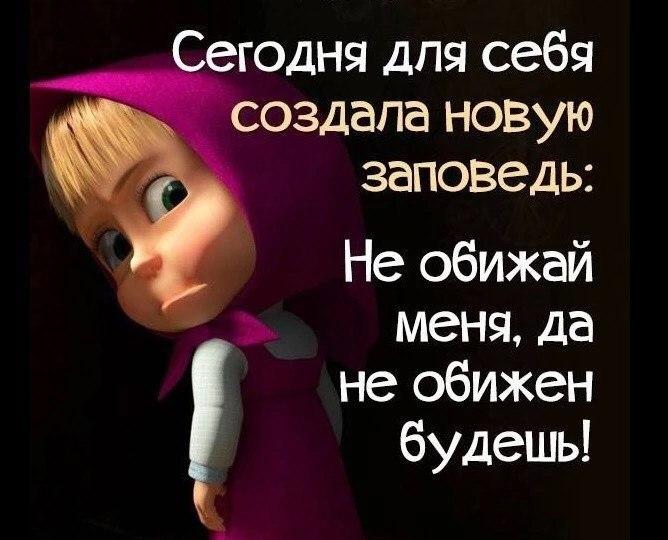 ГОВОРИМ ОБО ВСЕМ - Страница 40 HA8nyO4k9lg