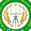 Аграрно-економічний коледж ПДАА