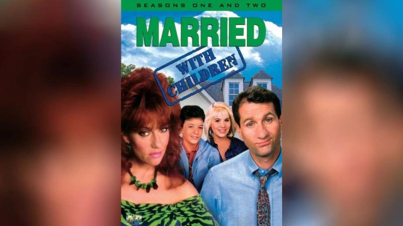 Женаты и с детьми (1987