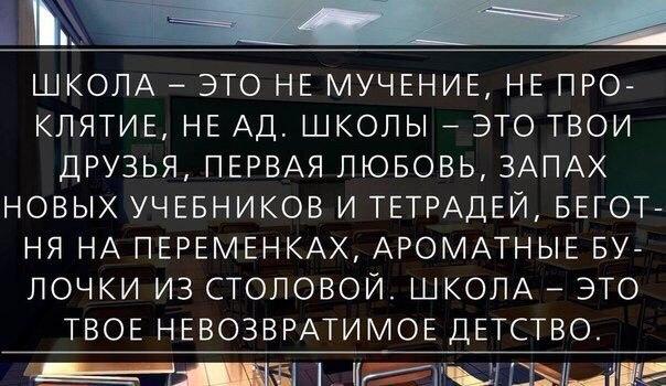Аля Лисицина  