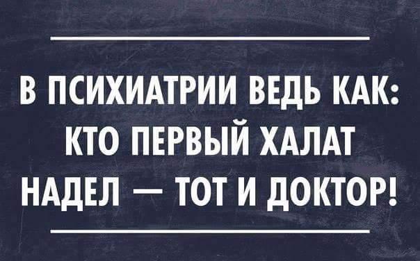 Новый вариант законопроекта, позволяющего Луценко стать Генпрокурором, рассмотрят завтра. Вопрос о назначении будет решен на следующей неделе, - Гончаренко - Цензор.НЕТ 125