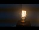 Светильники-Кубы. Лампа Эдисона