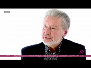 ГОВОРИТЕ. Вениамин Смехов об отказе от звания народного артиста и разнице между успехом и удачей