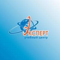 Логотип Обучение закупкам (44 и 223 ФЗ) в РФ