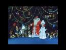 Дед Мороз и серый волк   Советский новогодний мультфильм для детей