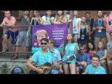 Гимн к Всемирному фестивалю молодежи и студентов! (Сделано на Тавриде)