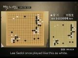 BadukTV: Lee Changho vs Wang Xi - 7