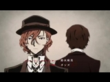Bungou Stray Dogs 2 Opening  [Великий из бродячих псов 2 Опенинг]