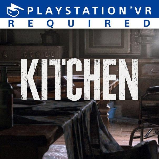 Первый тизер Resident Evil 7 — Kitchen — будет бесплатно дос