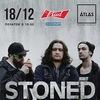 Stoned Jesus|18.12.16|Atlas|Киев