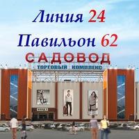 в тренде 24-62(Джавид Насиров)
