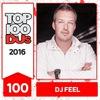 DJ FEEL (ТРАНСМИССИЯ)