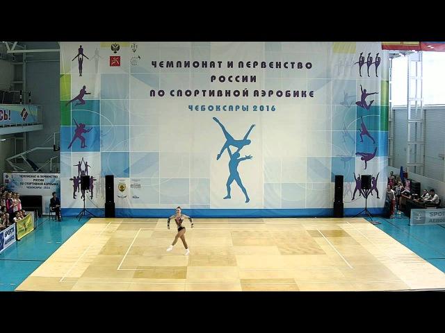 Чемпионат и Первенство России по спортивной аэробике 2016. г. Чебоксары