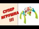 Детский турничок WinFun BebyGo Babycenter WinFun BebyGo