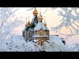 МОЛИТВА Елена Камбурова (слова Э.Рязанова, музыка А.Петрова) из кф