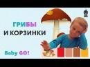 ✪ УЧИМ ЦВЕТА. Учим цвета видео для самых маленьких. Как научить ребенка различат...