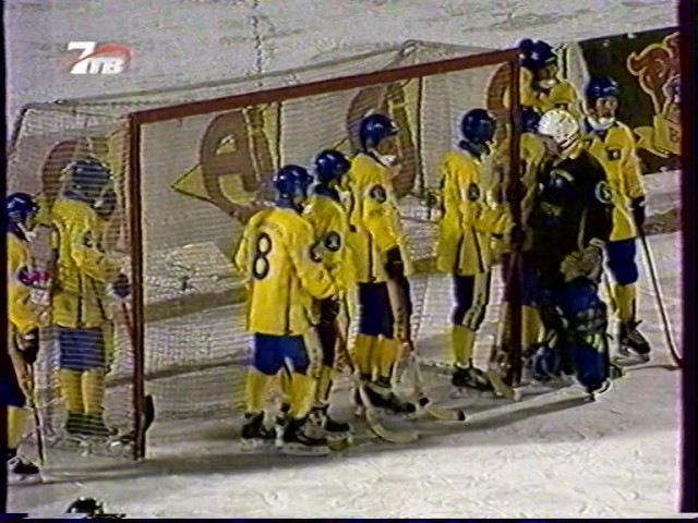 ❆Чемпионат мира по хоккею с мячом 2003г.❆«Казахстан»-«Россия»-312(14)-2-тайм