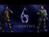 Resident Evil 6 Old shool Coop