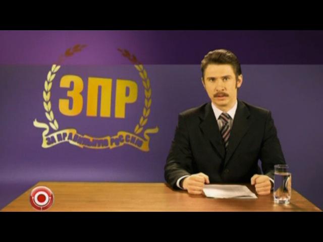 Тимур Батрутдинов - Егор Батрудов и избирательная компания из сериала Камеди Кл ...