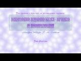 Божественное исцеление матки-яичников от новообразований Речь спрятанная в белом шуме с музыкой