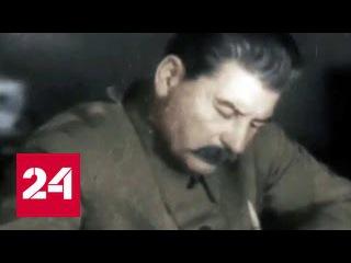 Секретно. Сталину. Главная загадка Великой Отечественной. Документальный фильм