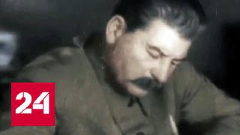 Секретно. Сталину. Главная загадка Великой Отечественной. Документальный фильм » Freewka.com - Смотреть онлайн в хорощем качестве