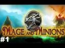Eternium: Mage and Minions 1 Gameplay Прохождение iOS/Android Обзор и начало игры