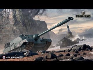 World of Tanks AMX 50 Foch (155) - 9 Kills 8,3K Damage