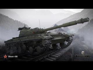 World of Tanks Object 430 - 11 Kills 7,2K Damage