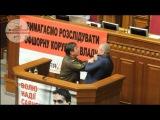 Драка Вилкула и Тимошенко за русский язык. Верховный Рейх