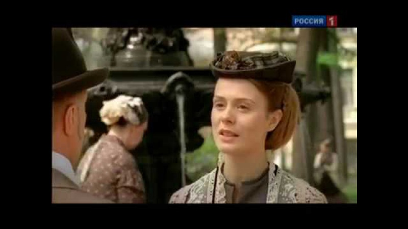 Достоевский. Серия 7 (2010)