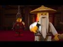 LEGO Ninjago - Тренируйся вместе с командой